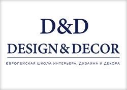 Лучше один раз увидеть, чем сто раз услышать: выпускные экзамены школы «Design & Décor»!