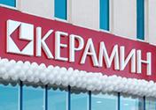 "Новый салон ""Керамин-Град"" открылся!"