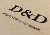 Учиться у лучших: второй филиал Школы«Design&Decor» начал свою работу в ТРЦ «ГРАД»!