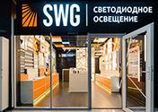 Салон светодиодного освещения SWG.