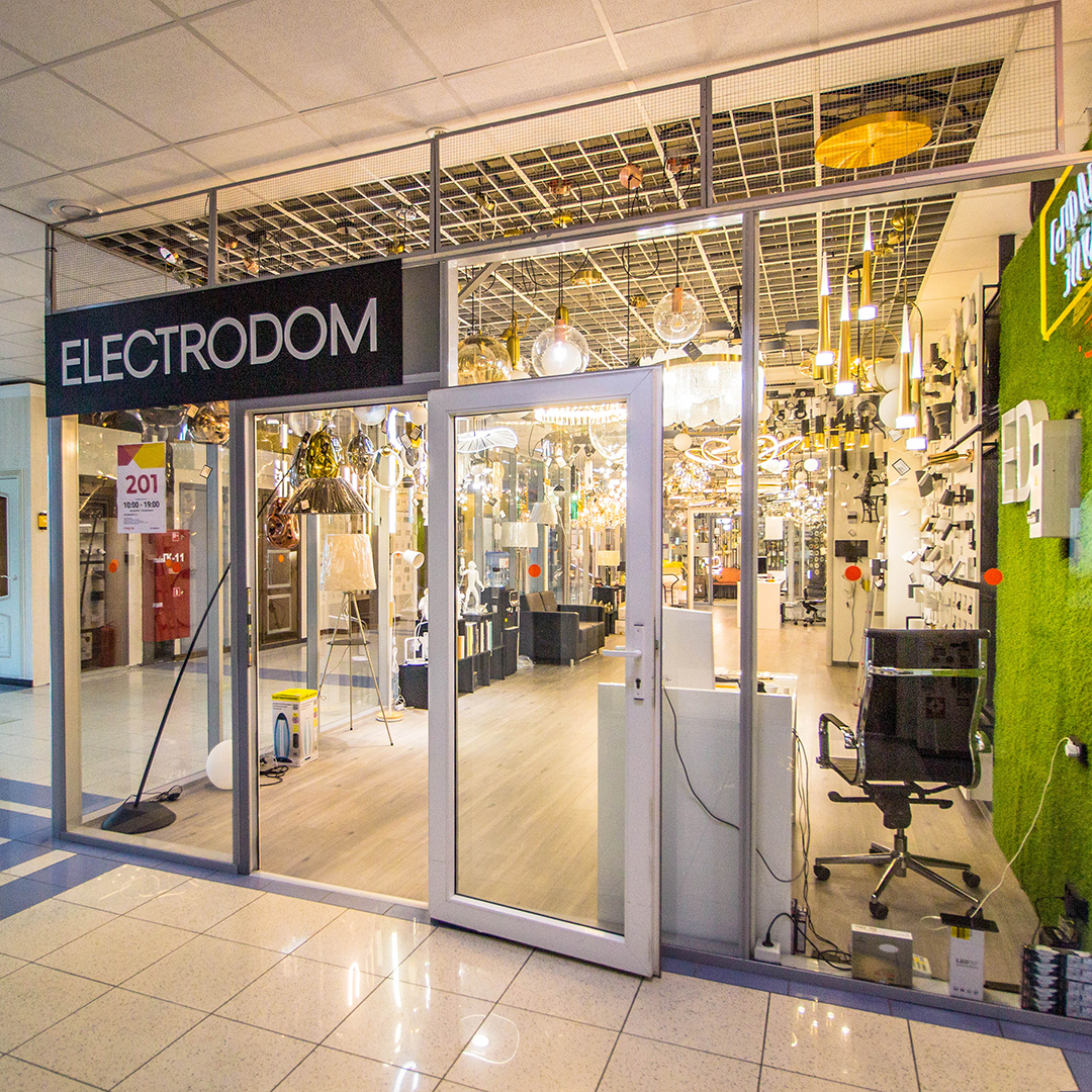 Безопасно и экологично: светильники от салона Electrodom!