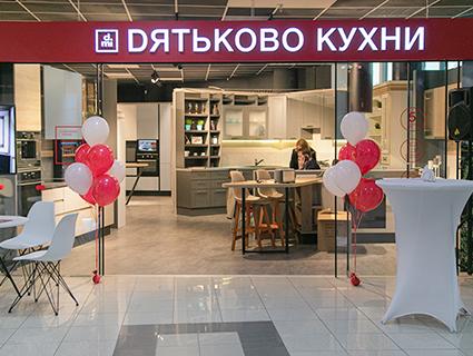 Премиальные дизайны по доступной цене. В ТРЦ «ГРАД» открылся магазин кухонь «Дятьково» с итальянским характером