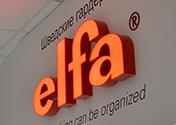 Союз красоты и функциональности в новом салоне «Elfa»!
