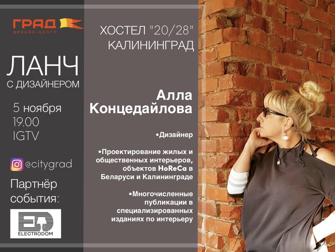 """Хостел """"20/28"""" Калининград."""